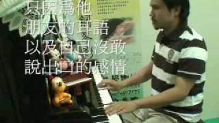喬治麥可Careless whisper台北爵士鋼琴教學下載