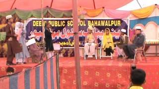Deeni Public School BWP Drama badsha