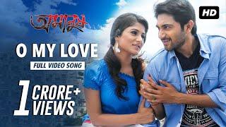 Oh My Love | Amanush | Soham | Srabanti | Kunal Ganjawala |  Shreya Ghoshal |  Jeet Gannguli