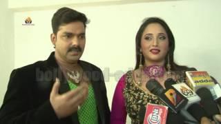 Sarkar Raj (सरकार राज) भोजपुरी फिल्म - Pawan Singh - Rani Chatterjee - EXCLUSIVE Interview !!!
