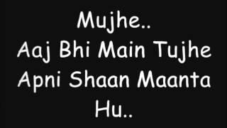 Haan Ho Gayi Galti Mujhse With Lyrics