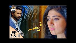 Faisla Episode 3 & 4 ( Promo ) - ARY Digital Drama