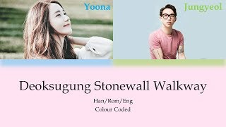 Im Yoona (임윤아)(Feat. 10cm) Deoksugung stonewall walkway (덕수궁 돌담길의 봄) Lyrics (Han/Rom/Eng)