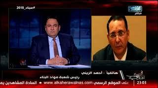 المصري أفندي| ارتفاعات جدبدة في حديد التسليح والأسمنت .. ما السبب؟