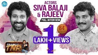 Siva Balaji & Rajeev Kanakala Full Interview || Frankly With TNR #84 || Talking Movies With iDream