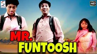 Mr. Funtoosh ᴴᴰ -Hindi  2016 Latest Short Film HD