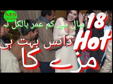Xxx Mp4 New Sexy Dance On Wedding Madam Talash HD 3gp Sex
