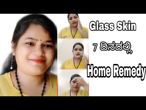 Xxx Mp4 Glass Skin 7 ದಿನದಲ್ಲಿ ಮನೆ ಮದ್ದು Clear Glass Skin In 7 Days At Home Remidies MadhyamaKutumbhaKannada 3gp Sex