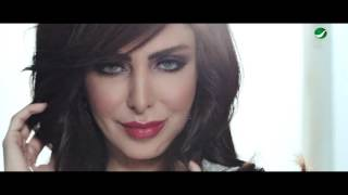 Oraib ... Wala Kelma - Video Clip | عريب ... و لا كلمة - فيديو كليب