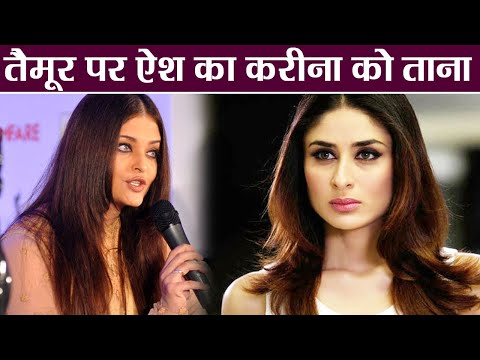 Xxx Mp4 Aishwarya Rai Bachchan TAUNTS On Kareena Kapoor Khan Here S Why FilmiBeat 3gp Sex