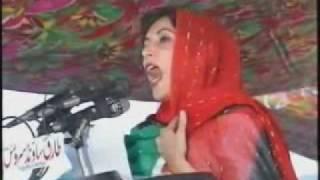 BB in peshawar (1993 Election)