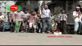 Bangla Natok 2015 TOKAI SHAD,