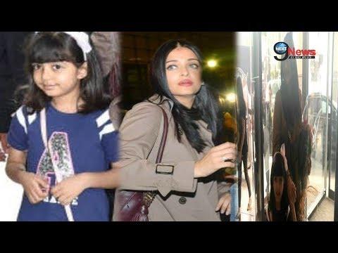 Xxx Mp4 बेटी अराध्या ने सरेआम मां ऐश्वर्या का किया ये हाल खुल गई बच्चन बहुं बेटी की ये पोल Aradhya Bachchan 3gp Sex