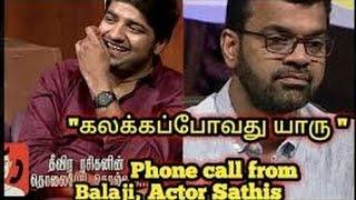 Phone call from Balaji's fan with in satheesh- Vijay Tv