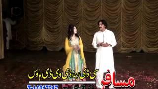 Pashto New Song 2017 Pashto New Show 2017 Pekhawar Kho Pekhawar De kana Part 4