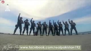 Pakistan Zindabad, Ustad Rahat Fateh Ali Khan.By Visaal