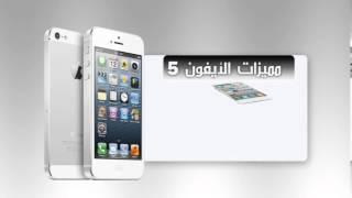 iphone 5 Mr.lamasat