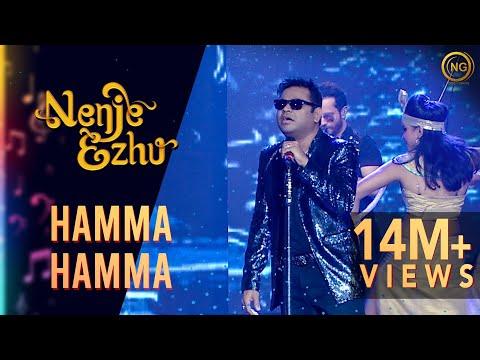 Hamma Hamma - Bombay   A.R. Rahman's Nenje Ezhu