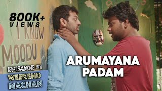 Weekend Machan | EP #1 - Arumayana Padam | an Ondraga Web Series