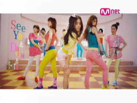 Xxx Mp4 HQ SeeYa Davichi Ji Yeon T Ara Woman Generation 여성시대 MV 3gp Sex
