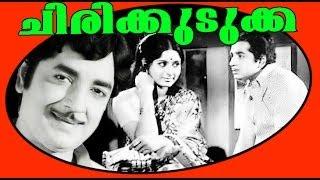 Chirikkudukka   Malayalam Black And White Full Movie   Prem Nazir & Vidhubala