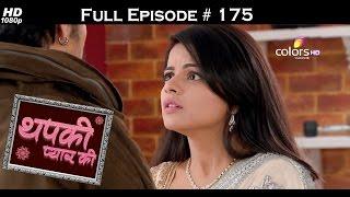 Thapki Pyar Ki - 14th December 2015 - थपकी प्यार की - Full Episode (HD)