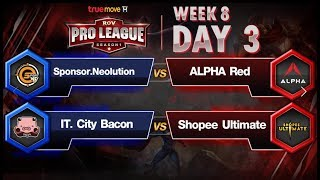 RoV Pro League Presented by TrueMove H : Week 8 Day 3