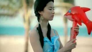 Want My Taste 2006 Crystal Liu Yifei Music Video ( 刘亦菲 - 就要我滋味 - Jiù Yào Wǒ Zī Wèi ) 720p