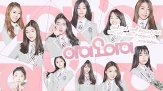 [THAI SUB] I.O.I (아이오아이) - 똑똑똑 (Knock Knock Knock)