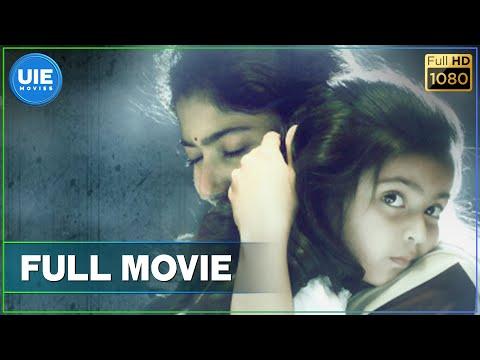 Xxx Mp4 Diya Tamil Full Movie Sai Pallavi Naga Shourya A L Vijay Tamil 2018 Movies 3gp Sex