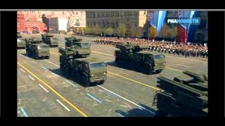 Le défilé de la Victoire sur la Place rouge de Moscou