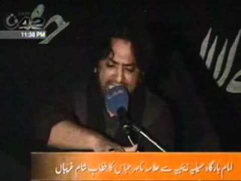 Xxx Mp4 Allama Nasir Abbass Majlis Shame Ghariban 2010 13 Part 2 3gp Sex