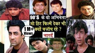 Flop Actors Of 90