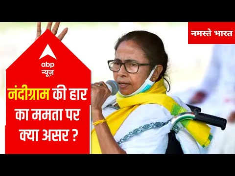 West Bengal How Nandigram s defeat will affect Fighter Mamata