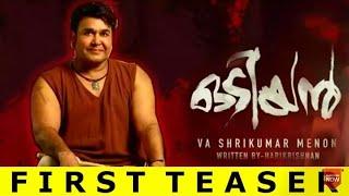 ODIYAN Official Teaser | Mohanlal | VA Shrikumar | Odiyan manikyan