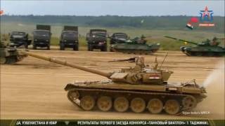 Indian Army T 90S 'Bhishma in Tank Biathlon 2017