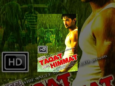MERI TAQAT MERI HIMMAT l HD-Full Movie l Hindi Dubbed Movie 2014 | Watch Free