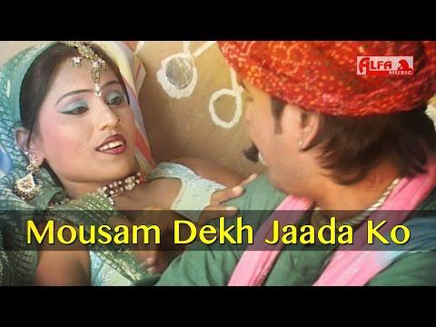 Xxx Mp4 Rajasthani Hot Songs Mousam Dekh Jaada Ko Shakuntala Rao Alfa Music Films Super Hot Song 3gp Sex