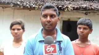 सरकारी मदद को तरस रहे अनाथ भाई-बहन