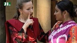 Bangla Natok - Ronger Manush | Episode 46 | A T M Shamsuzzaman, Bonna Mirza, Salauddin Lavlu l Drama