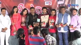 Vetapalem Movie Audio Launch - Express TV