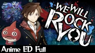 【モンストアニメED】We Will Rock You (Full ver.)|高音質・女性Vocal【Music Video|モンストアニメ公式】