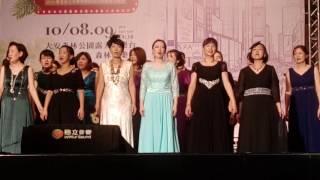 大安森林公園 壓軸 歌劇魅影 完整版 台北市立交響樂合唱團 23年首次露天公演