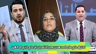تعليق علي صلح احمد سعيد وعبدالناصر زيدان مع تركي ال الشيخ