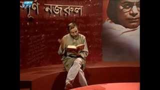 Muharram - Kazi Nazrul Islam, Recitation by Sagar Sen মোহররম - কাজী নজরুল ইসলাম। আবৃত্তি: সাগর সেন