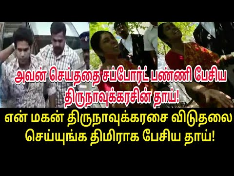 Xxx Mp4 என் மகனுக்கு ஜமீன் வேண்டும் Tamil Trending News Tamil Viral Video Tamil Bucket Tamil 3gp Sex