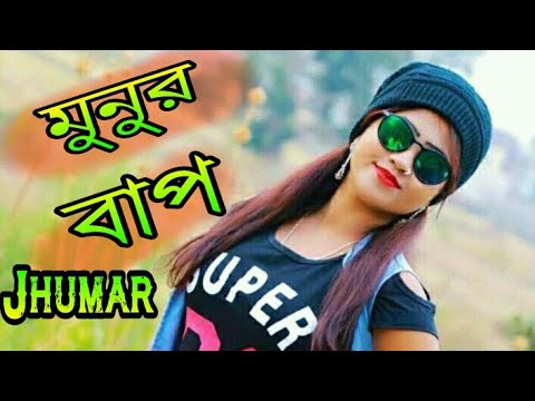 Xxx Mp4 Jhumar Dj Purulia Jhumar Dj Song Ll Jharagram Jhumar Dj Ll Poritosh Mahato Jhumar Dj Song Ll Dehati 3gp Sex