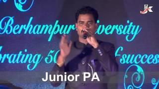 Berhampur University, Annual Function-2016 ( Junior Papu )