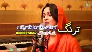 Rani khan new song.