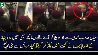 Pakistan News Live  Nawaz shareef Arrested video leaked
